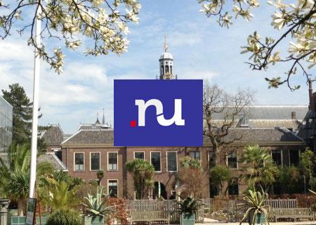 Leiden.nu